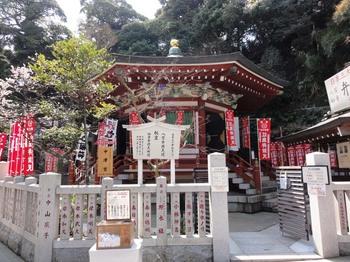 120328 江島神社4.jpg